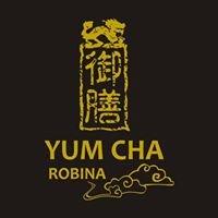 Yum Cha Cuisine Robina 御膳