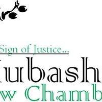 Mubashir Law Chamber - Tax Consultants