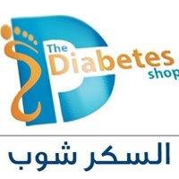 The Diabetes Shop السكر شوب