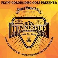 Short Mountain Disc Golf