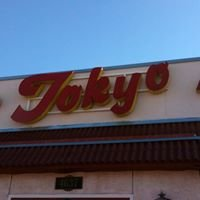 Tokyo Japanese Seafood & Steakhouse