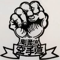 Minneapolis Goju-Kai Karate-Do, Minnesota