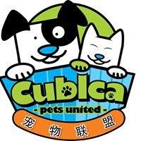 Cubica Pets United