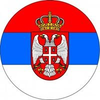 The American Serbian Club, Bratska Sloga Lodge 248 SNF