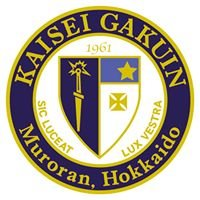 Kaisei Gakuin High School