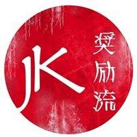JK Martial Arts