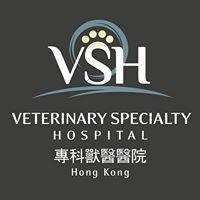 VSH Hong Kong