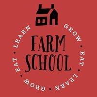 Farm School CSA