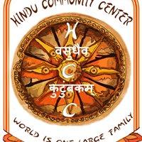 Hindu Community Center of Minnesota