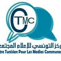 المركز التونسي للإعلام المجتمعي