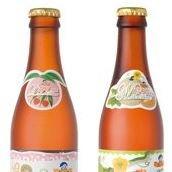 Lychee Beer