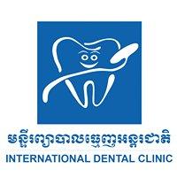 International Dental Clinic (www.imiclinic.com)