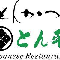 Tonpei Restaurant
