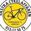 Västra Cykelaffären