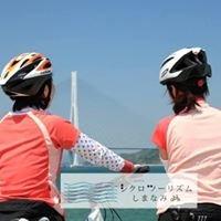 しまなみ海道を自転車で旅する