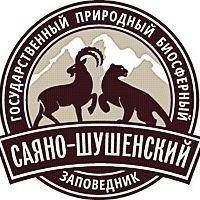 Саяно-Шушенский Заповедник