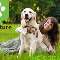 Petculture
