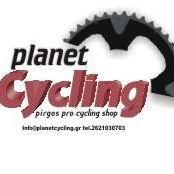 Planet Cycling