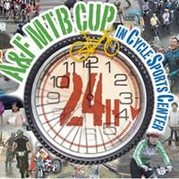 A&F 24時間耐久 MTB CUP in サイクルスポーツセンター