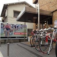 杉並のスポーツ自転車専門店 Garage Takaido (ガラージュ 高井戸)