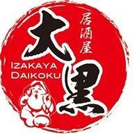 Izakaya Daikoku