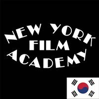 New York Film Academy Korea :: 뉴욕필름아카데미