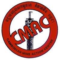 មជ្ឈមណ្ឌលសកម្មភាពកំចាត់មីនកម្ពុជា - CMAC