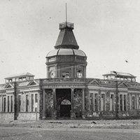 Western Australian School of Mines