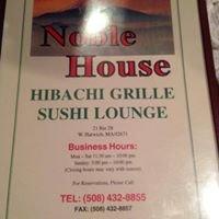 Noble House Restaurant