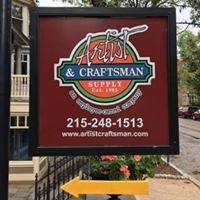 Artist & Craftsman Supply Chestnut Hill