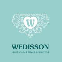 Wedisson - свадебное агентство