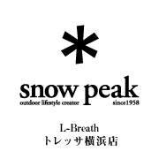 Snow Peak Store L-Breath トレッサ横浜店