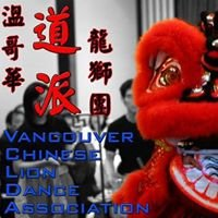 Vancouver Chinese Lion & Dragon Dance Team