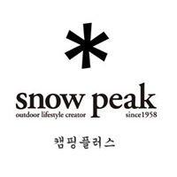 Snow Peak store 캠핑플러스