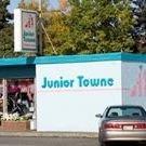 Junior Towne