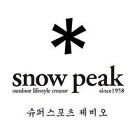 Snow Peak Store Xebio
