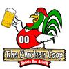 The Chicken Coop Sports Bar and Grill (West Des Moines, Iowa)