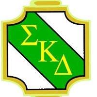 Darton State College Sigma Kappa Delta