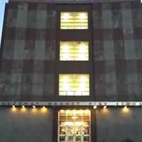 Gateway STEM High School
