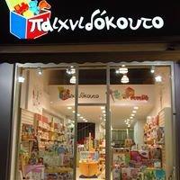 Παιχνιδόκουτο - Toy-box.gr
