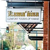 Kama'āina Comfort Foods of Hawai'i