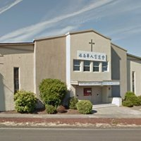 Portland Chinese Alliance Church