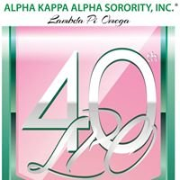 Alpha Kappa Alpha Sorority, Inc. Lambda Pi Omega Chapter
