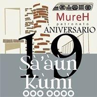 Museo Regional de Huajuapan - MUREH