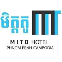 Mito Hotel មិត្តតូ