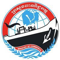 ក្រសួងពាណិជ្ជកម្ម Ministry of Commerce