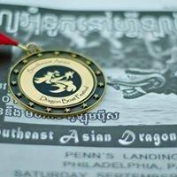 Southeast Asian Dragon Boat Festival