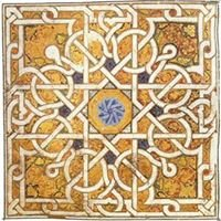 Ibn 'Arabi Society USA