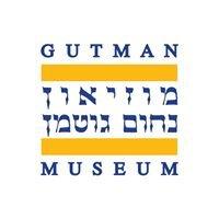מוזיאון נחום גוטמן לאמנות Nahum Gutman museum of Art