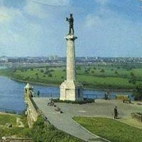 Stare slike Beograda
